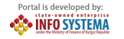 Powered by InfoSystema